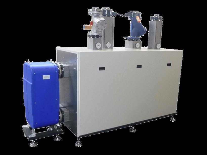 Fernwärmeübergabestation aqoCase - Fernwärmestation
